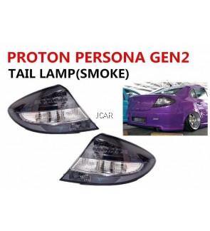 TAIL LAMP - PERSONA ELEGANCE (SMOKE, SET)