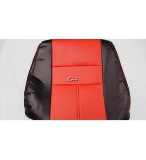 2 TONE PVC SEAT COVER - WIRA/ISWARA/SAGA OLD