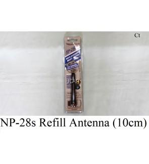 REFILL ANTENNA - NP-28S (10CM)