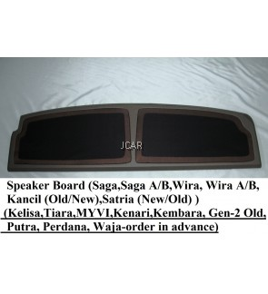 SPEAKER BOARD - KANCIL (OLD, NEW)
