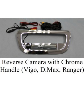ADVANCE REVERSE CAMERA WITH CHROME HANDLE (VIGO / D-MAX / RANGER)