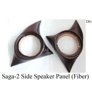 "SAGA-2 6.5"" SIDE SPEAKER PANEL (FIBER)"