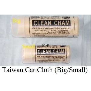 CLEAN CHAM TAIWAN CAR CLOTH (BIG / SMALL)