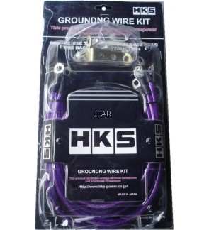 HKS GROUND WIRE KIT - 572 (5 POINT)
