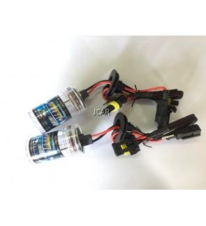 HID - H8 / H9 / H11 (4300K)